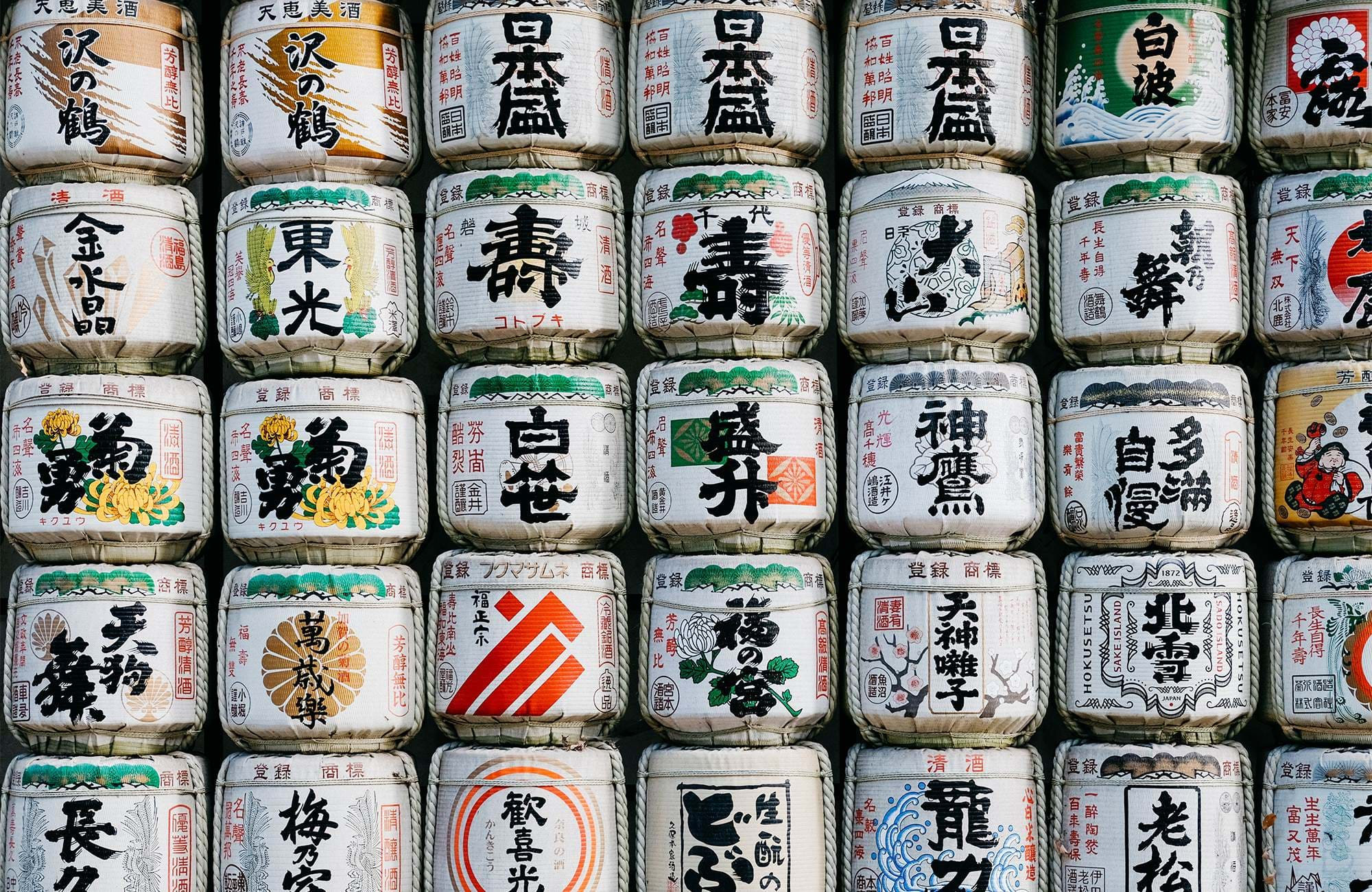 japan-sake-package-shibuya-cover